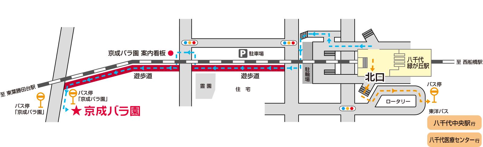 最寄駅からの徒歩でのアクセス