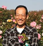 武内 俊介(京成バラ園芸 育種家)