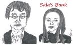 Sala's Bank
